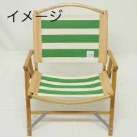 THE SUPERIOR LABOR / kermit chair (交換シート) (ORANGE)
