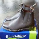 BLUNDSTONE/ SIDE GORE BOOT-BLACK BS063